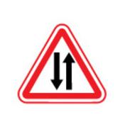 Xəbərdarlıq nişanı 1.19
