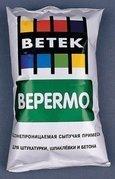 Гидрофобизирующая добавка в растворы для обеспечения гидроизоляции Betek Bepermo