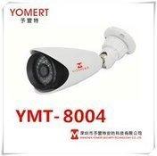 Videomüşahidə kamerası YMT-8004