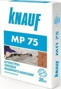 Штукатурка гипсовая машинного нанесения  Knauf MP 75