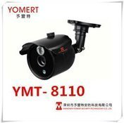 Камера видеонаблюдения YMT- 8110
