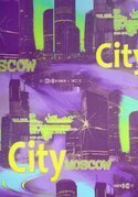 Vinil divar kağızları (uşaq divar kağızları) Erismann City 2902-3,2902-6,2902-2