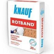 Универсальная сухая штукатурная смесь на основе гипса с полимерными добавками  Knauf Rotband