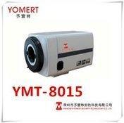 Камера видеонаблюдения YMT-8015