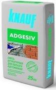 Штукатурка цементная для обрызга адгезионная Knauf Adgeziv