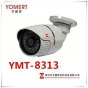 Камера видеонаблюдения YMT- 8313