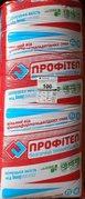 Mineral plitə (İstilik izolyasiyası) Profitep 50 Norma ,100 Optima