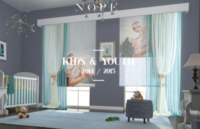 Pərdələr Nope Curtain&Tulle Kids&Youth