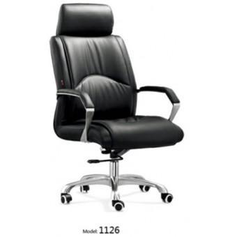 Кресло Rif 1126