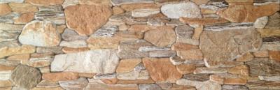 Fasad plitəsi Oset